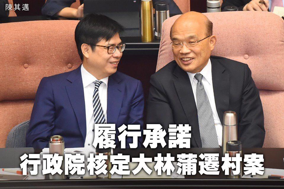 行政院副院長陳其邁(左)。 圖/取自陳其邁粉專
