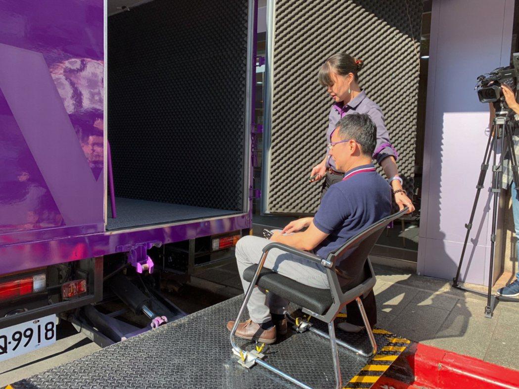 濰樂行動聽力中心,民眾可搭乘貼心設計的升降椅,前往車上接受聽測服務。 黃啟銘/攝...