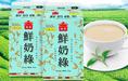義美鮮奶茶新品「鮮奶綠」 來了!加碼推連續28天「第二件享6折」