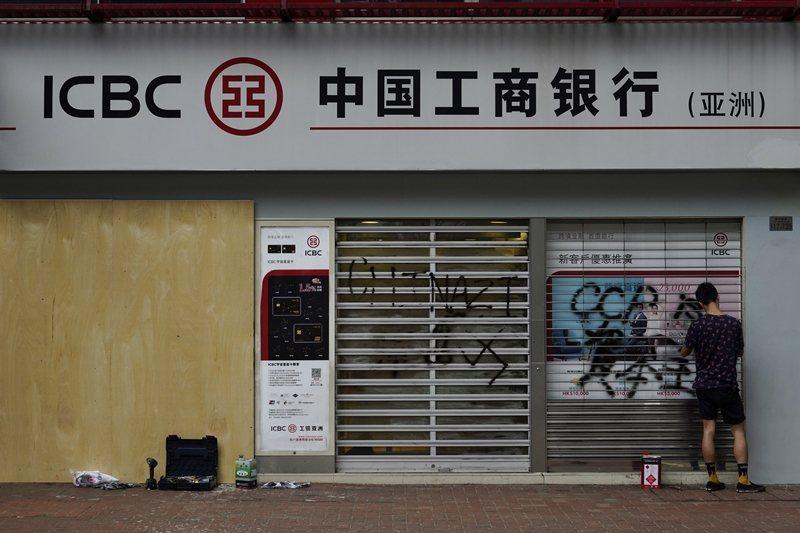 攝於10月7日,香港。 圖/美聯社