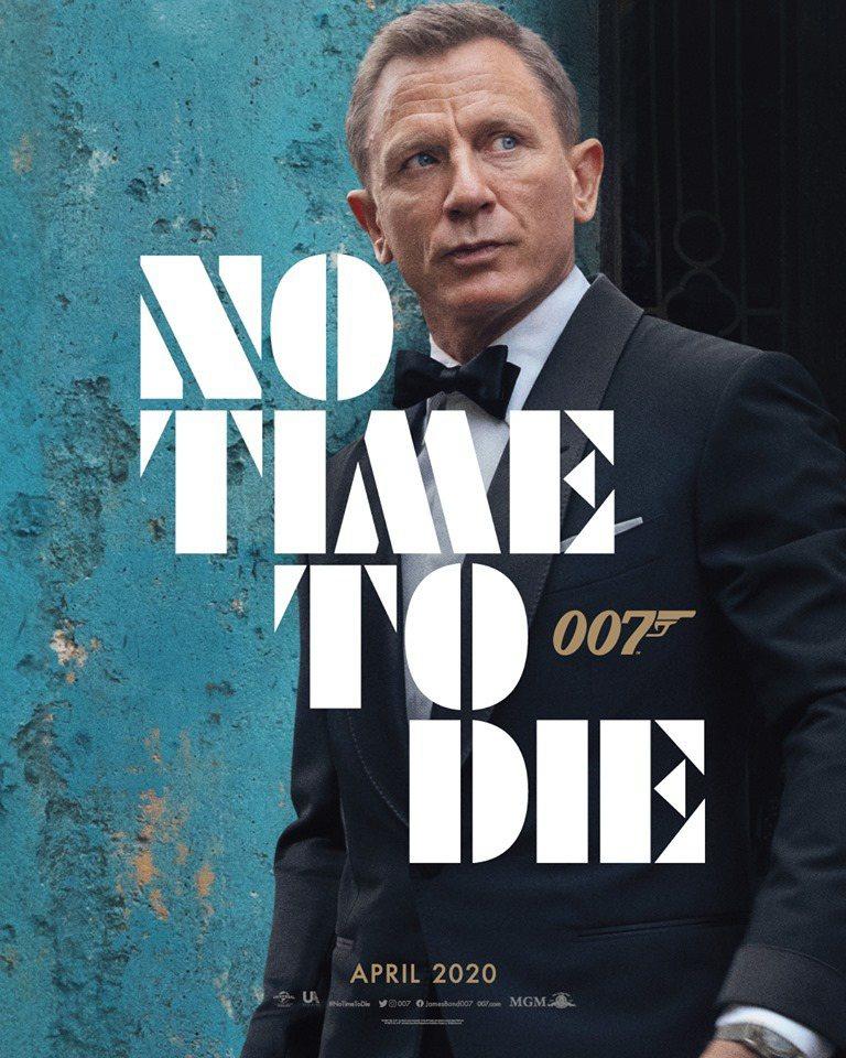 電影《007:生死交戰》。 摘自James Bond 007