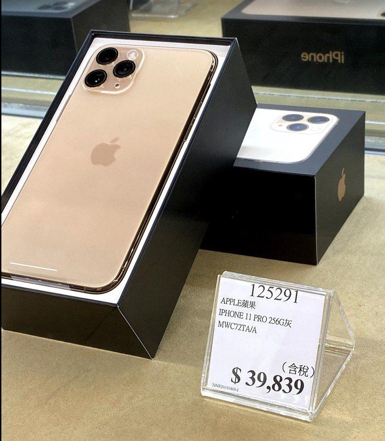 網友拍下好市多iPhone 11 Pro的售價。圖/摘自Costco好市多 商品...