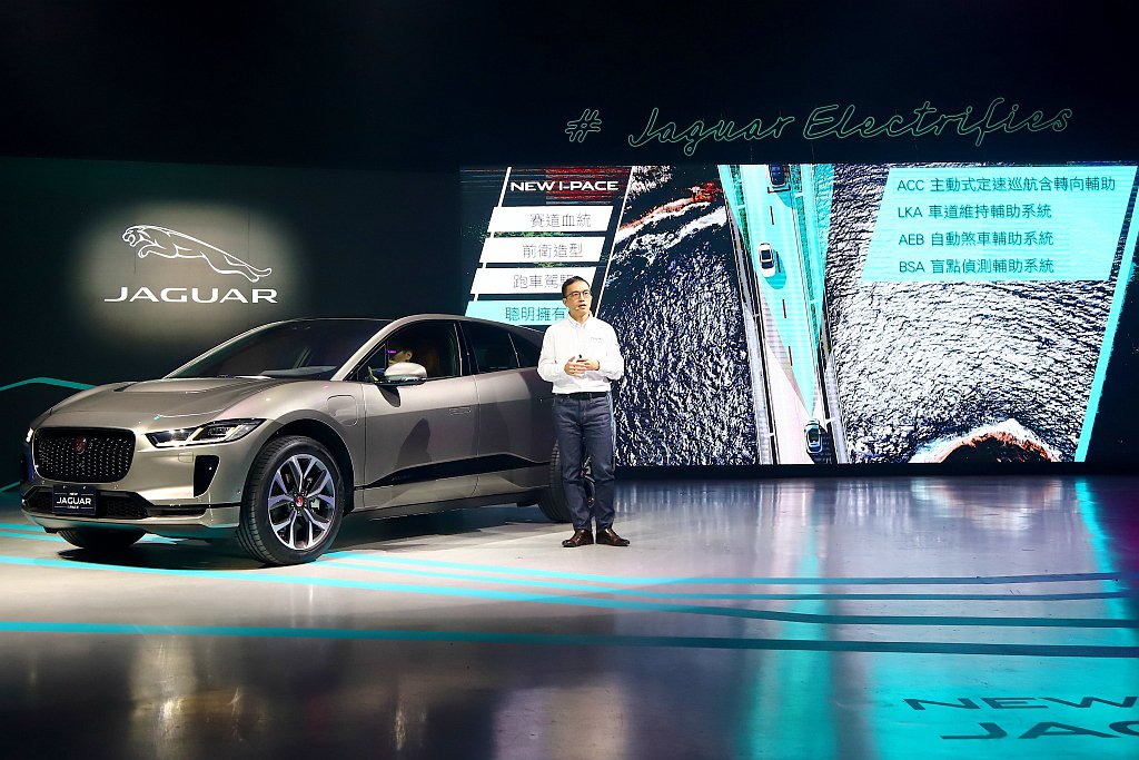 Jaguar I-Pace標配EBA緊急煞車強度輔助系統、駕駛疲勞警示、LDW/...