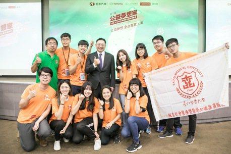 和泰汽車第一屆公益夢想家成果出爐 看見年輕學子的熱血與熱情
