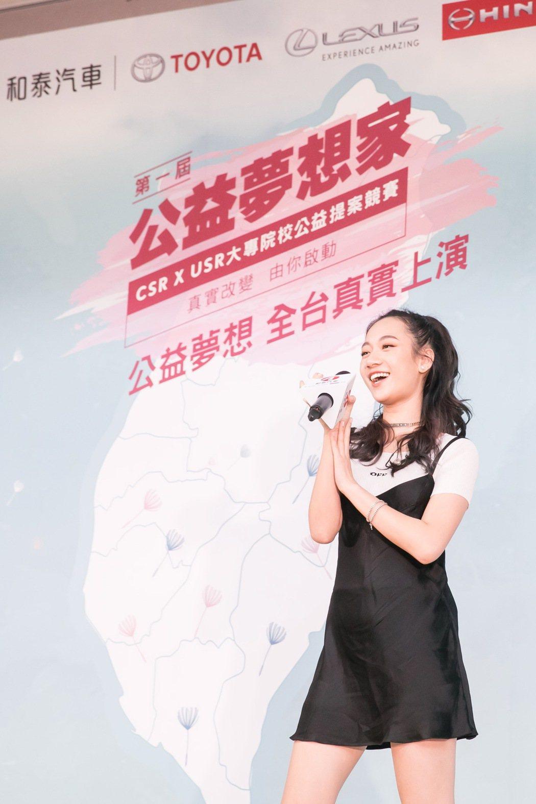 吳卓源出席活動並獻唱演唱創作曲。 圖/和泰汽車提供