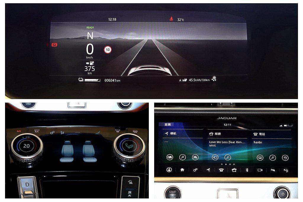 但全數位化12.3吋數位儀表、中控10吋多功能觸控螢幕以及下方5吋觸控螢幕,還有...