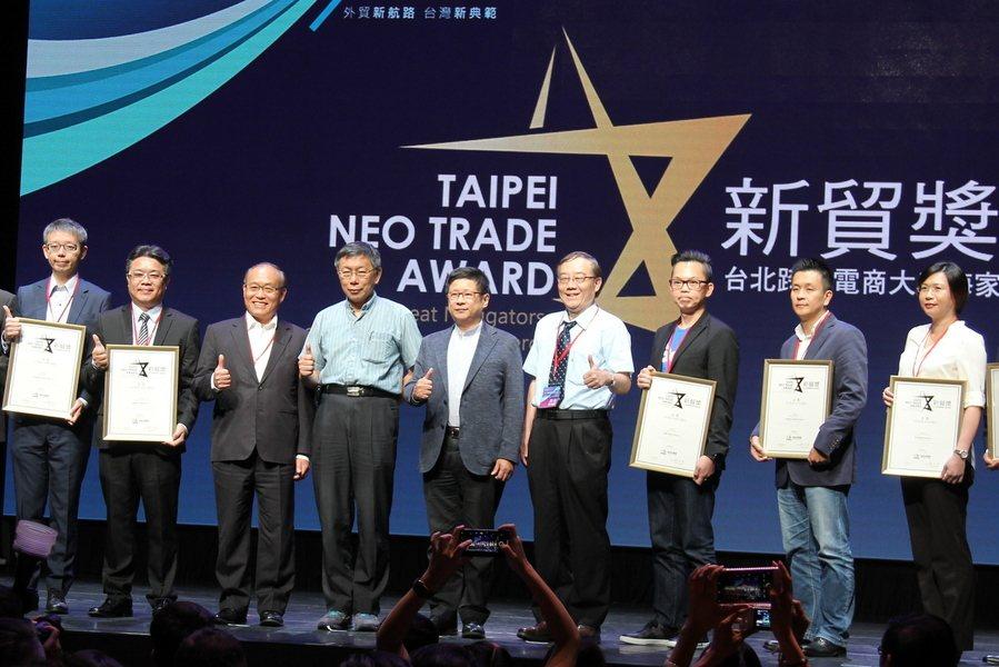 柯文哲頒新貿獎 跨境電商葳騰科技台北出發