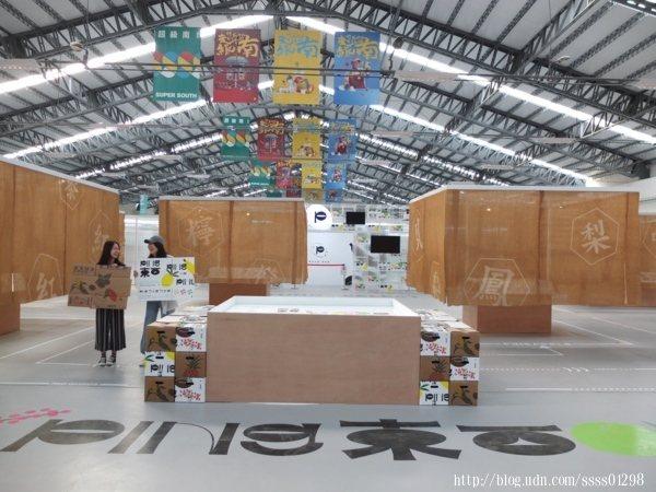 ▲2019台灣設計展【超級南】的主展區-台糖縣民公園(原台糖紙漿廠倉庫)館內