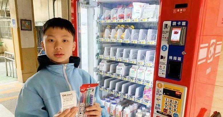 圖片來源/台北市政府教育局