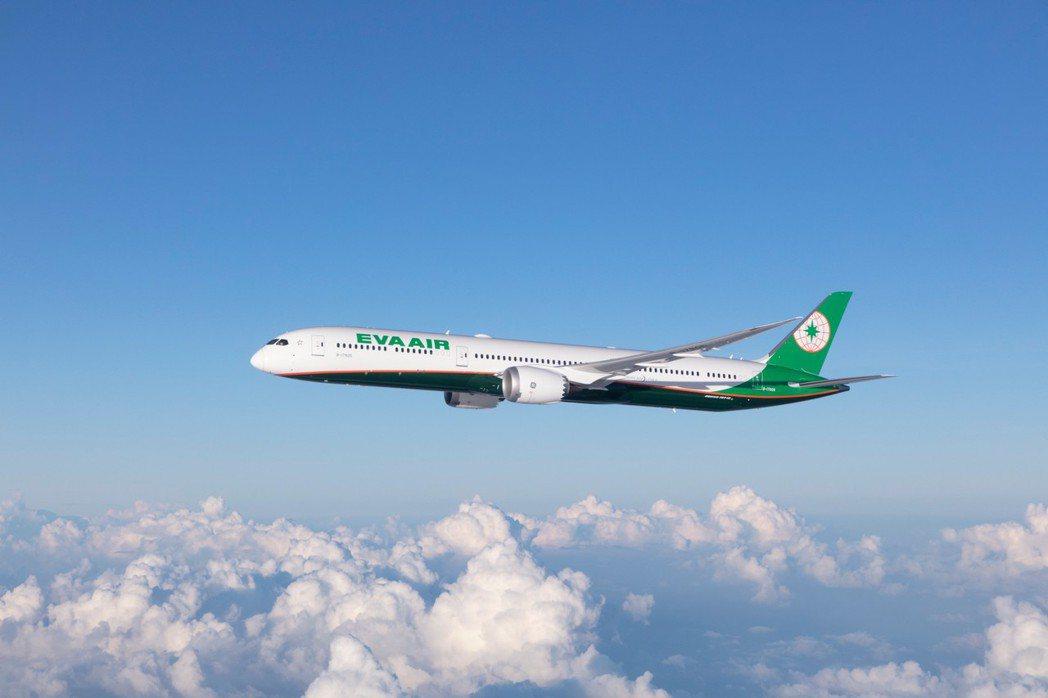 長榮第四架波音787-10。圖/長榮航空提供