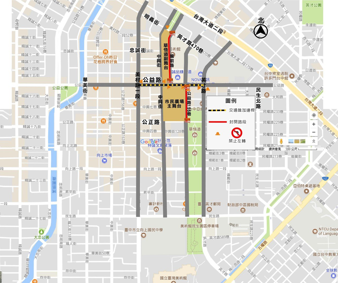 台中爵士音樂節將在11日登場,為期10天,台中市第一警分局規劃交通管制路段。圖/...