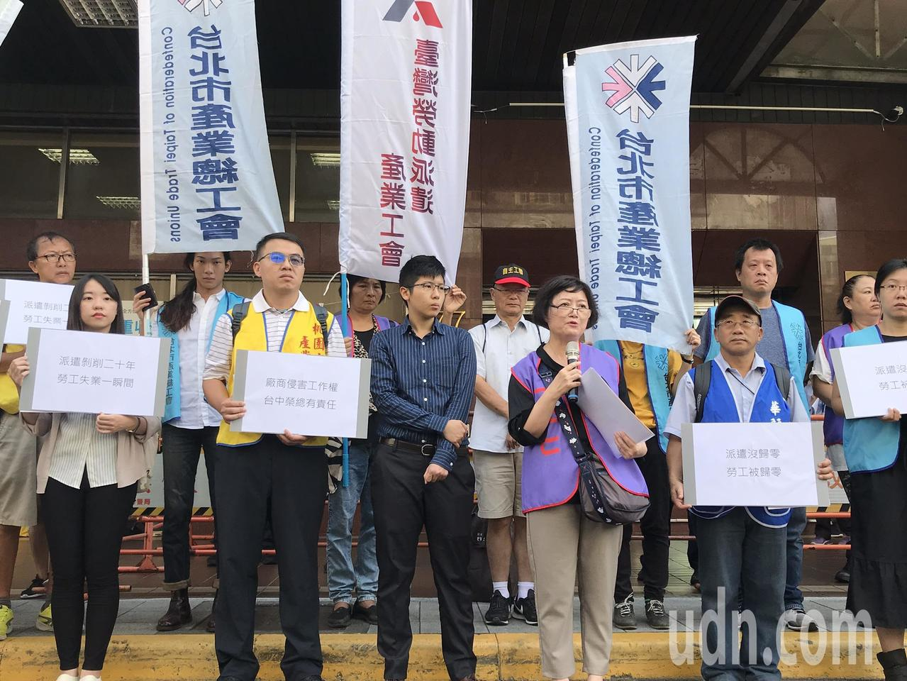 擔任中榮派遣工的台灣勞動派遣產業工會理事長吳月霞(左四)在廠商換約之際,被以不適...