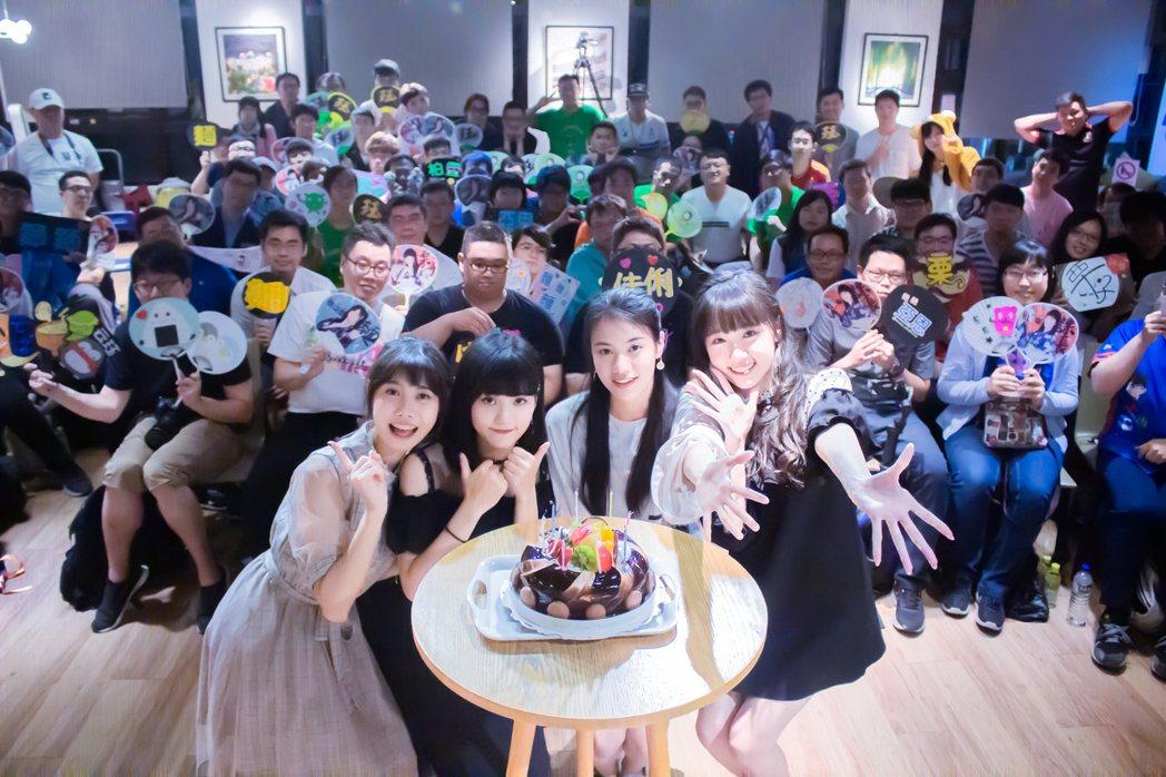 女團「AKB48 Team TP」舉辦慶生會。圖/好言娛樂提供