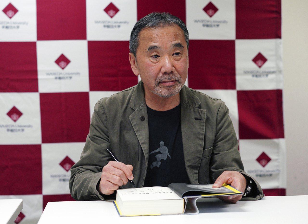 日本作家村上春樹。美聯社