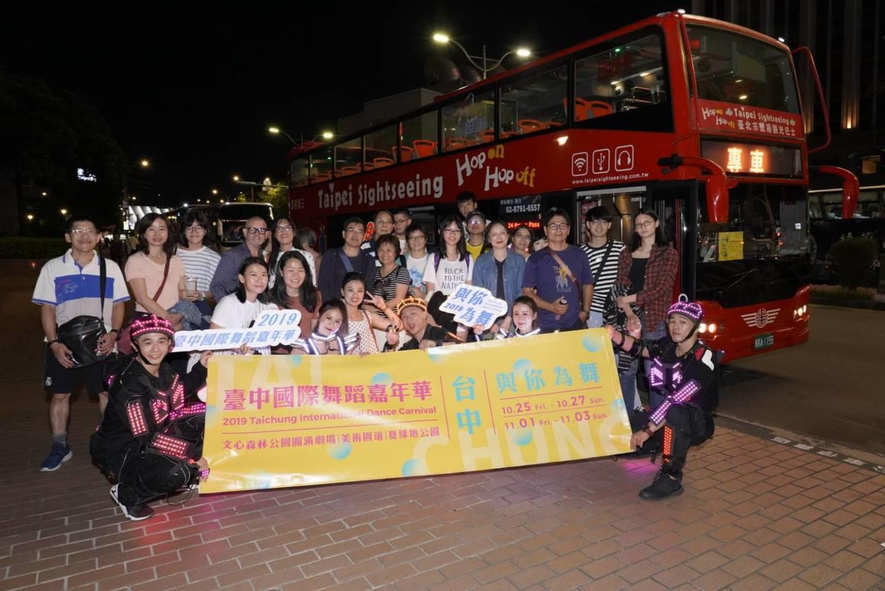 10月5日晚間由一元藝術團隊LED燈光秀舞者,於台北車站舉辦跳遊觀光巴士活動。圖...