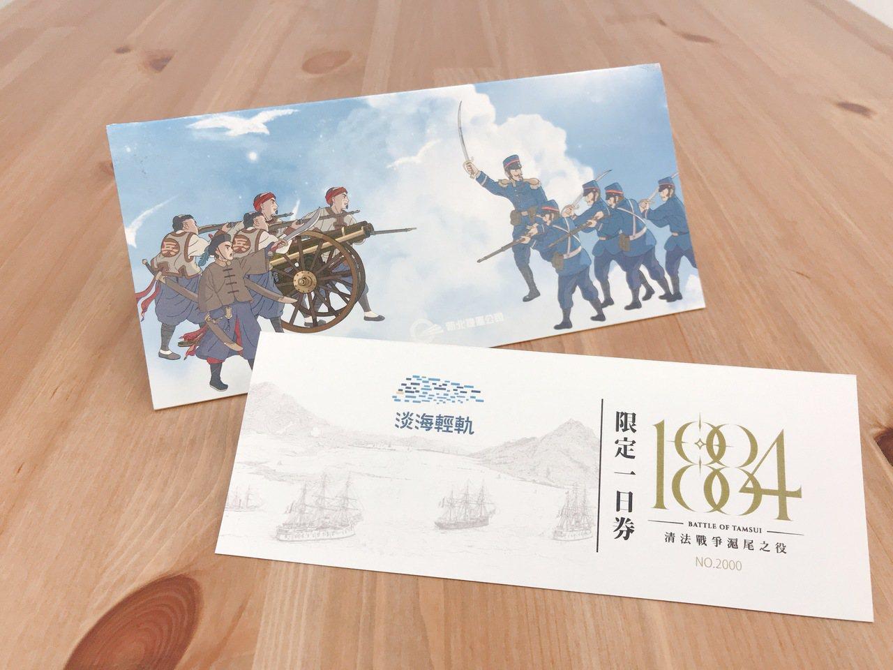 國慶連假期間也將發行限量1884份的紀念版一日票,購票者可憑票,在連假期間上午9...