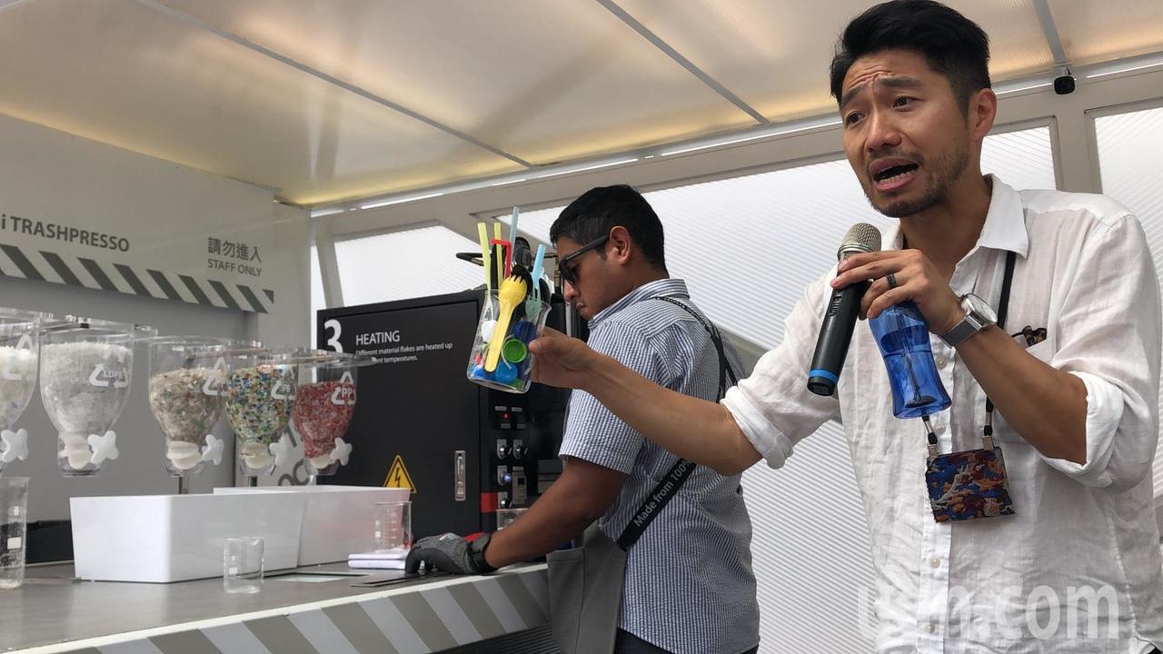 遠東集團與國際知名綠設計師黃謙智合作,將傳統動輒占地千畝的回收處理廠,濃縮改造成...