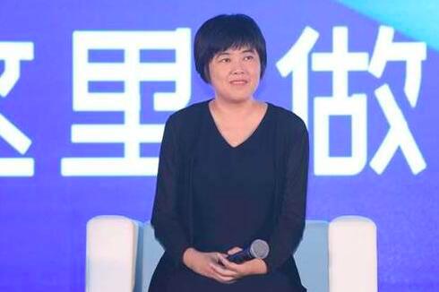 崔珊珊被升為百度雲為總經理、執行董事,同時也是百度雲計算技術(北京)有限公司的法...