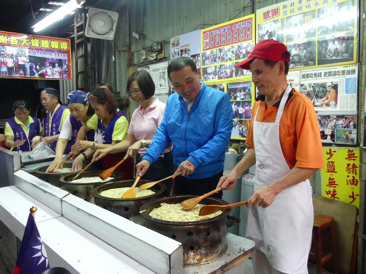 蘆洲國慶蔥油餅邁向第9年 今年將送700份!