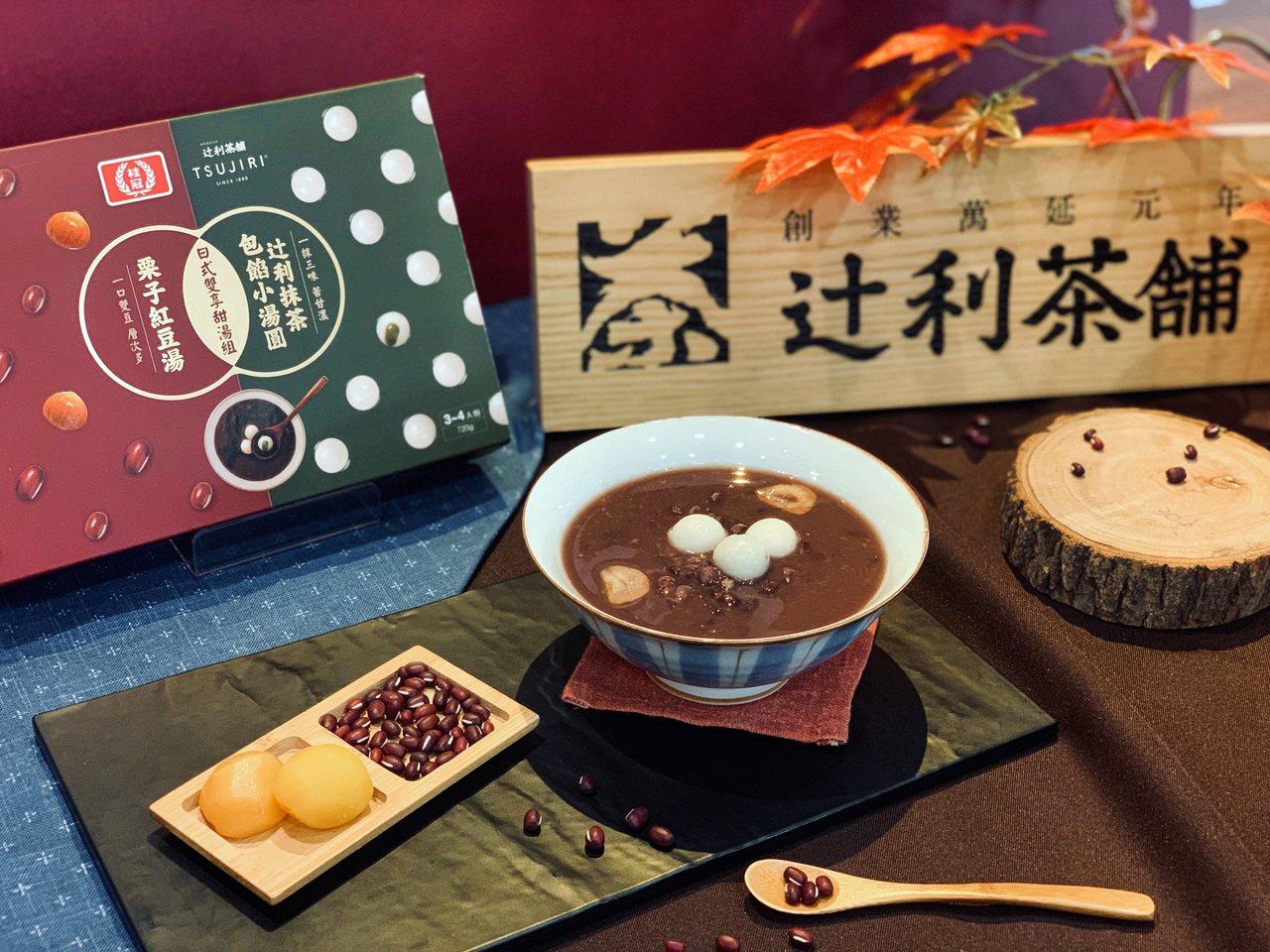 桂冠湯圓與辻利抹茶再度聯手,推出全新抹茶包餡小湯圓。記者張芳瑜/攝影