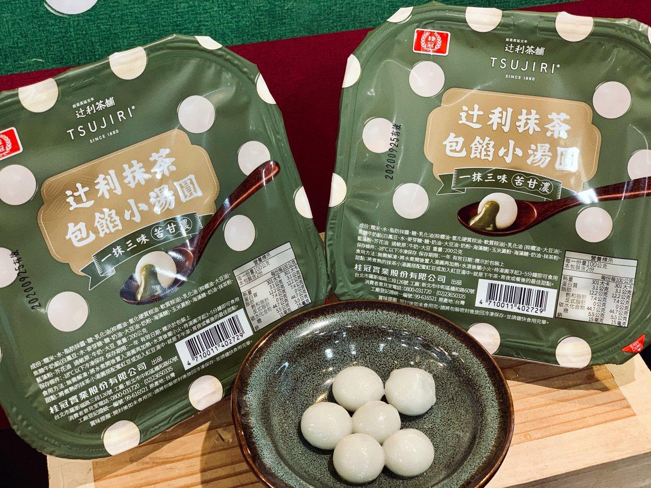辻利抹茶包餡小湯圓(200g/盒)定價75元。記者張芳瑜/攝影