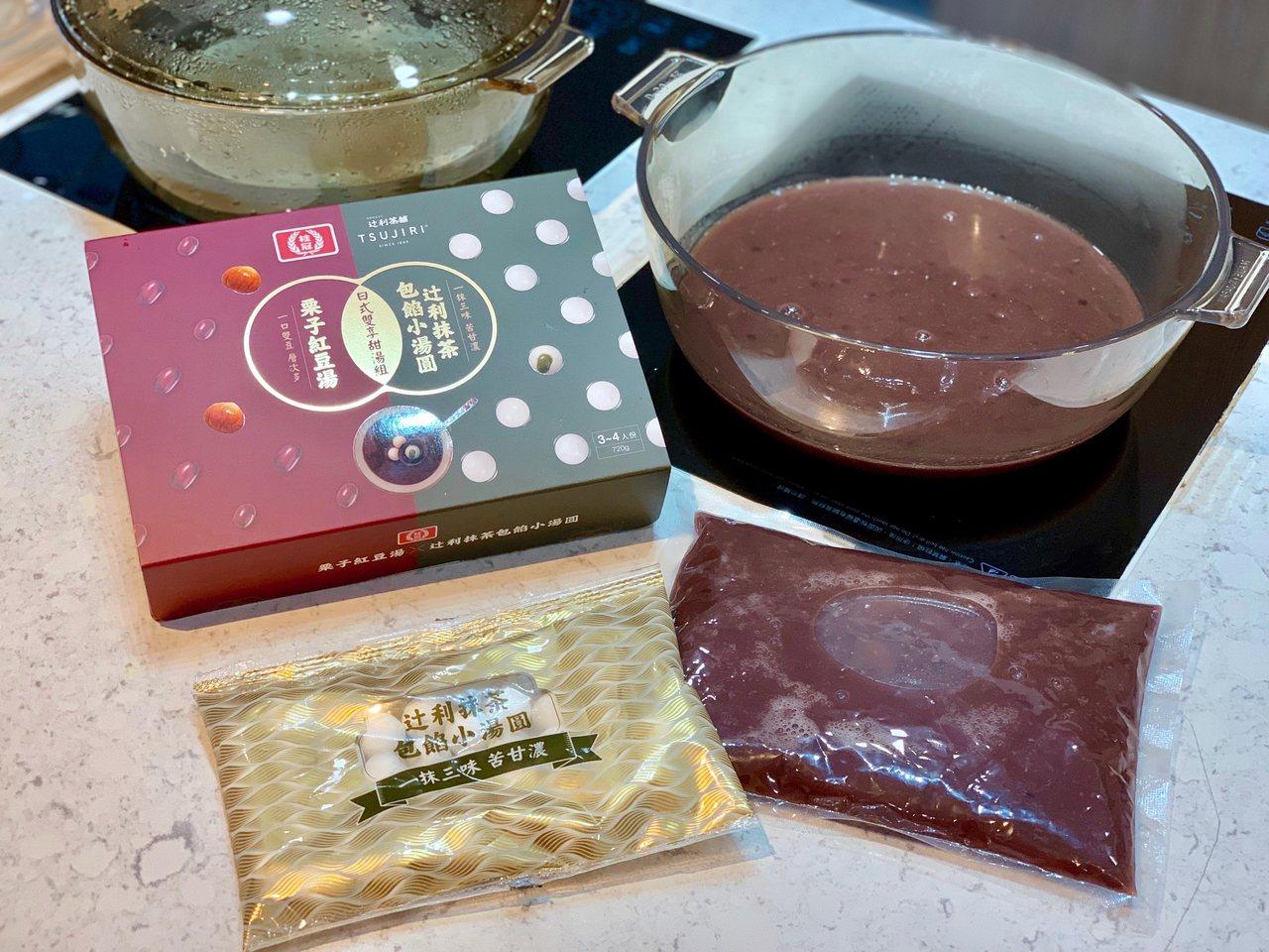 「辻利日式雙享甜湯組」附上加熱即食的「栗子紅豆湯」定價245元。記者張芳瑜/攝影