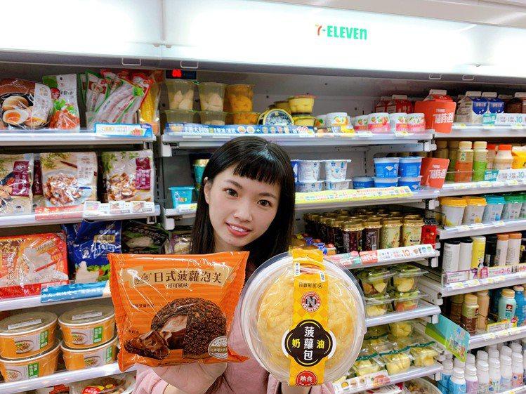 甜點也要換季,7-ELEVEN推出奶油菠蘿包、菠蘿泡芙等秋冬限定版明星商品。圖/...