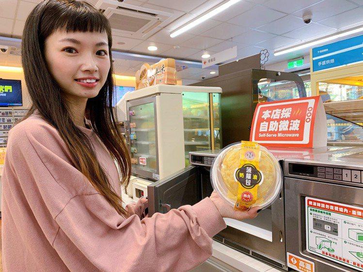睽違4年的7-ELEVEN「奶油菠蘿包」重磅回歸,奶油和菠蘿加量10%,微波加熱...