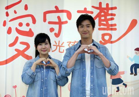 江宏傑、福原愛夫婦下午出席陽光基金會「用愛守護陽光孩子」記者會 ,為公益活動合體。