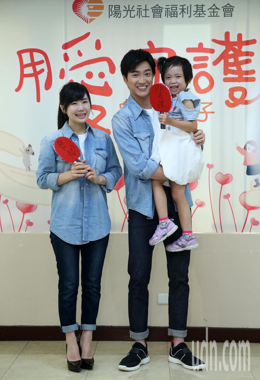 江宏傑、福原愛夫婦呼籲用愛守護陽光孩子。記者曾吉松/攝影