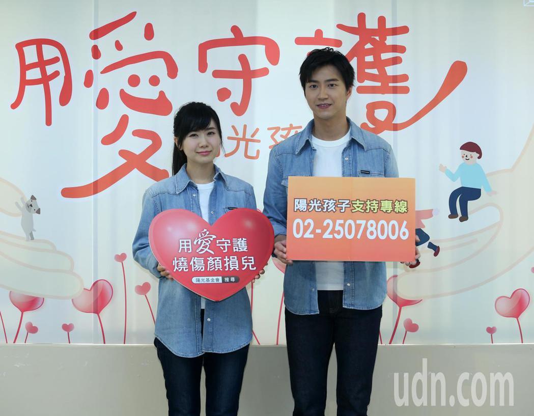 江宏傑、福原愛夫婦下午出席陽光基金會「用愛守護陽光孩子」記者會 ,為公益活動合體...