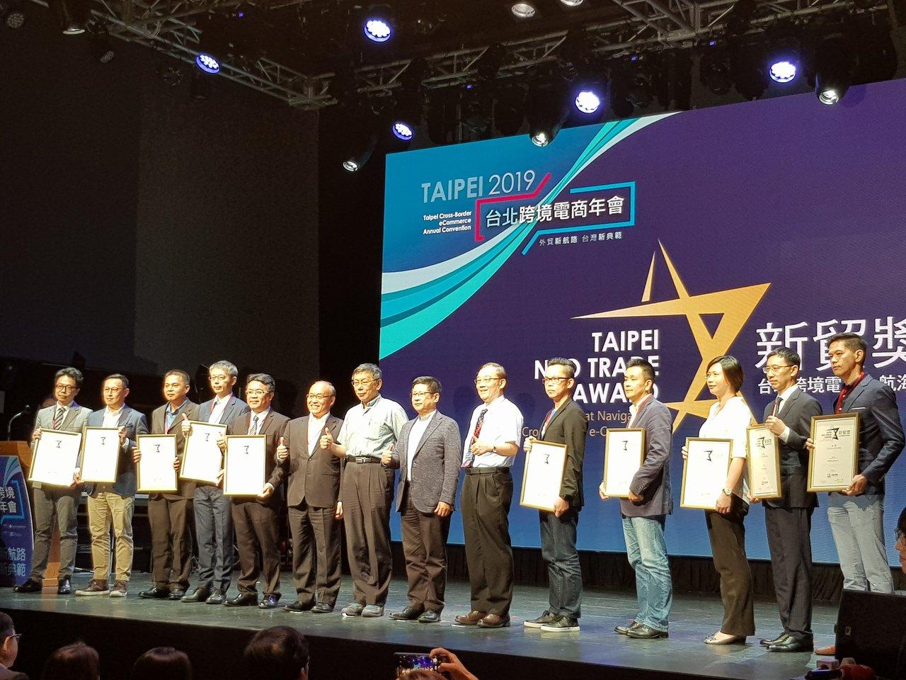 北市府與台北市進出口商業同業公會合作,今年首創跨境電商「新貿獎」選拔,今天結果出...