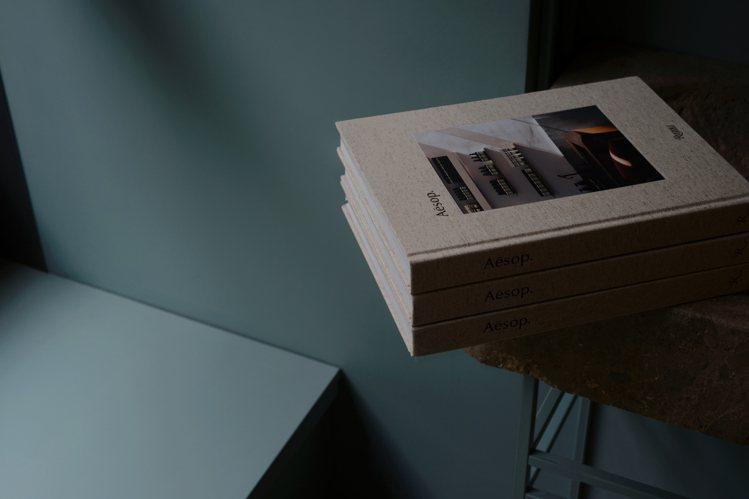 Aesop Book /2,300元。圖/Aesop提供