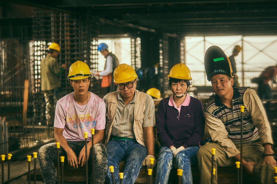 薛仕凌(左起)、游安順、苗可麗、李銘順演出「做工的人」。大慕影藝提供