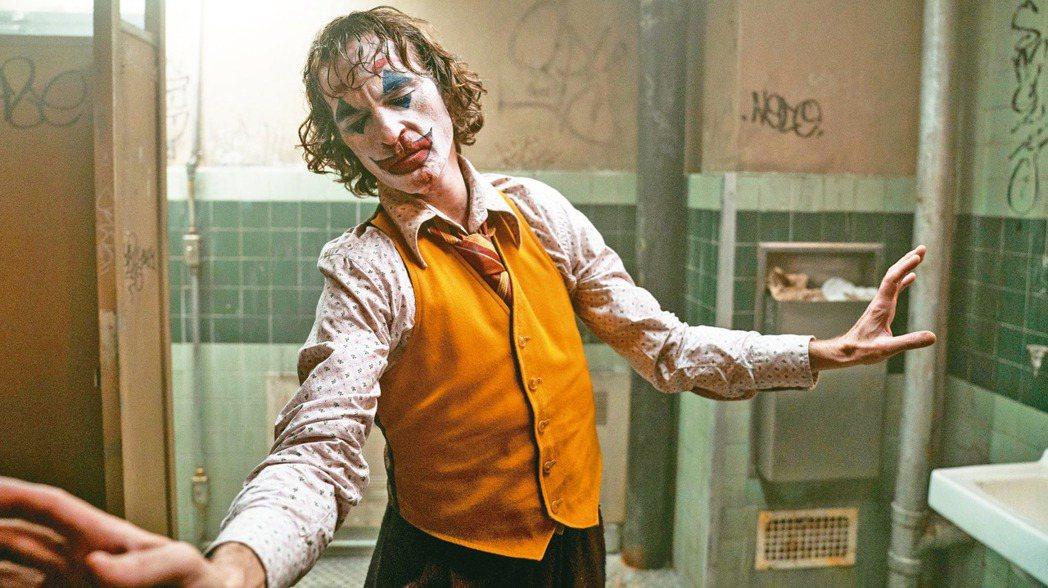 電影《小丑》美國大賣,席捲全球電影票房。 圖/華納提供