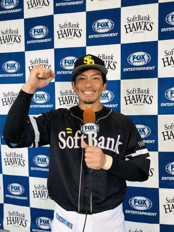 松田宣浩賽後受訪。 擷圖自日本FOX體育台推特