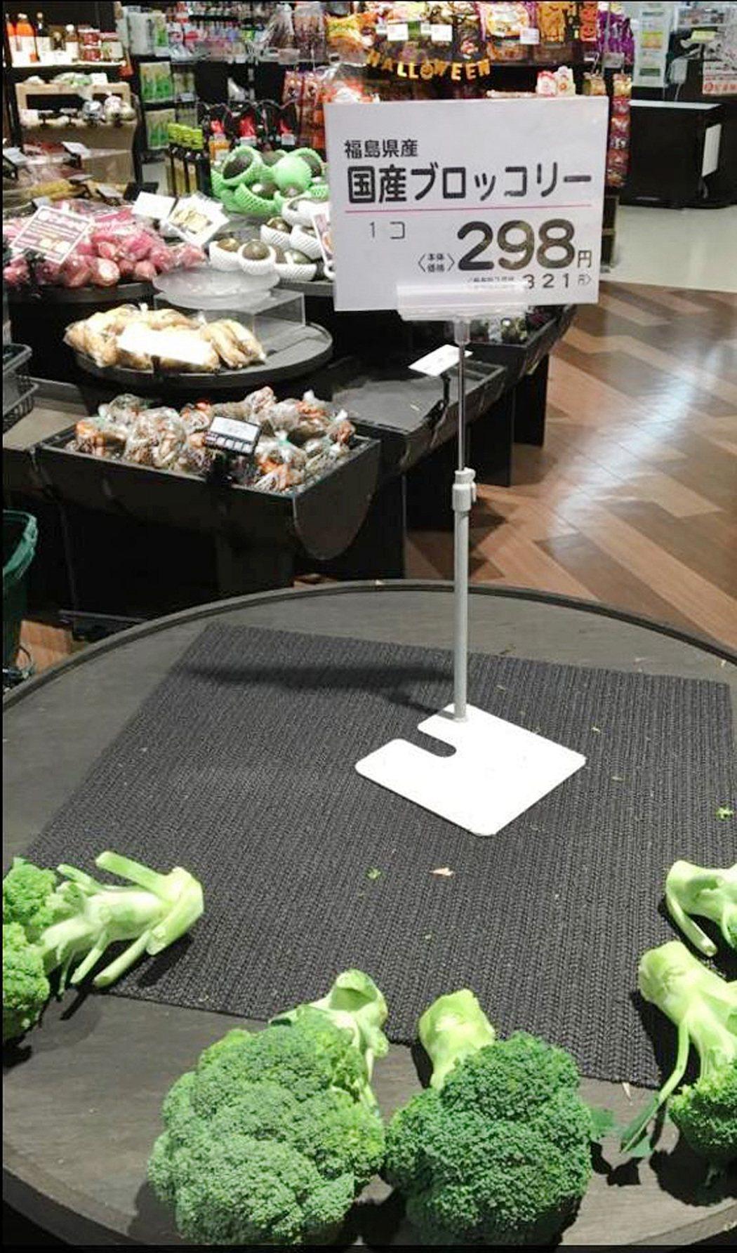 駐日代表謝長廷曾在臉書貼出日本超市販售福島產青菜的照片,澄清日本人將不吃的東西銷...