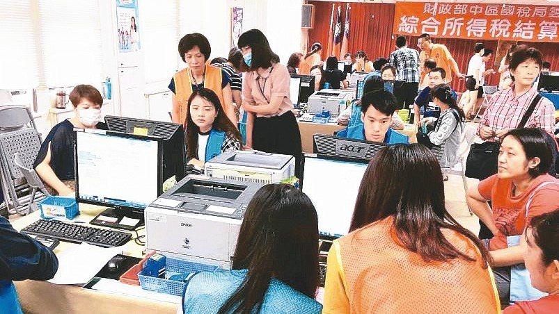 台北國稅局指出,配偶間相互贈與,依遺產及贈與稅法第20條第1項第6款規定,不計入...