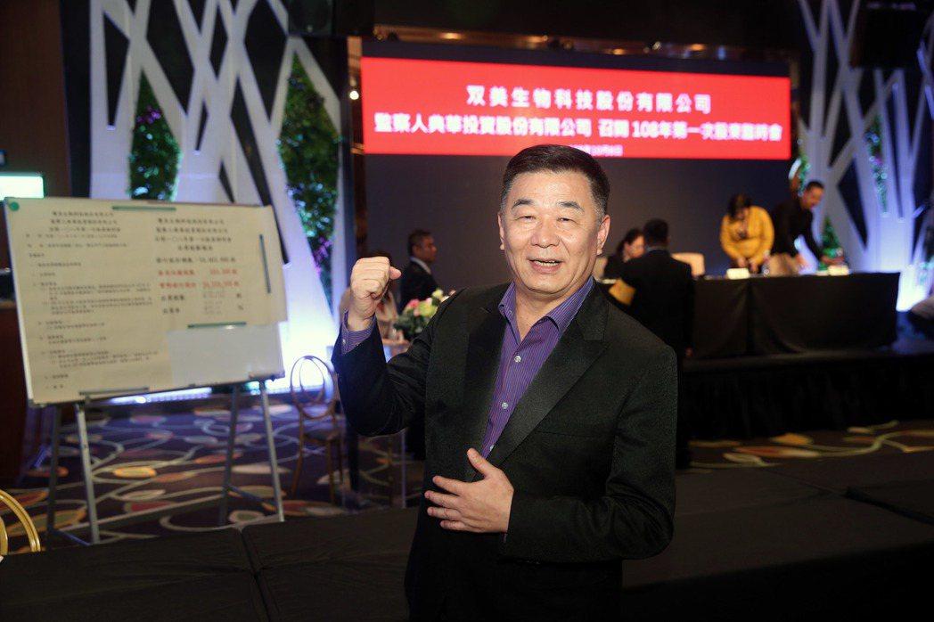 婚宴餐飲集團典華學習長林齊國。記者邱德祥/攝影
