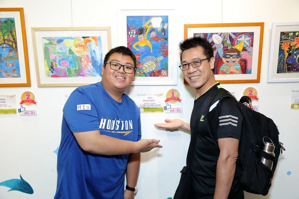 本次繪畫比賽青少年組第一名陳韋佑,畫出與爸爸去小琉球浮潛的幸福時光。 中壽/提供