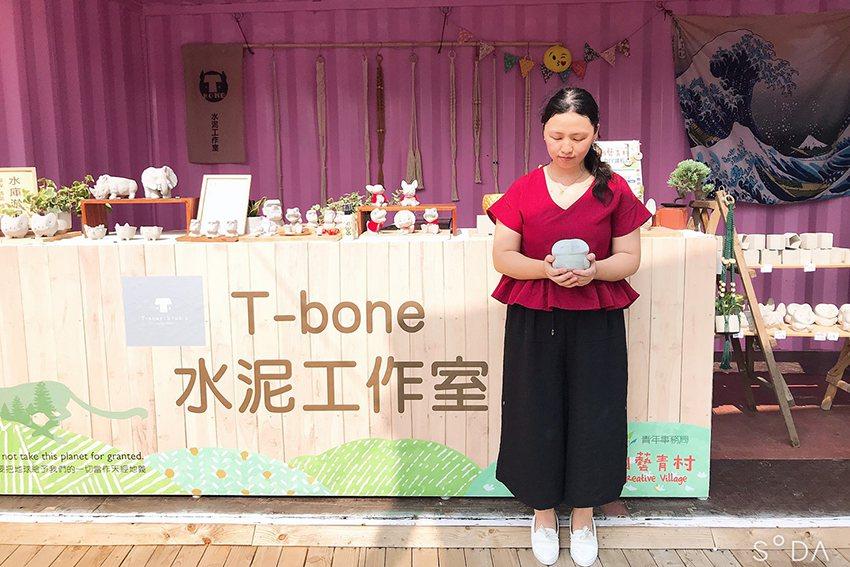 「T-bone工作室」以堅硬水泥作為創作基石。 桃園市政府青年事務局/提供