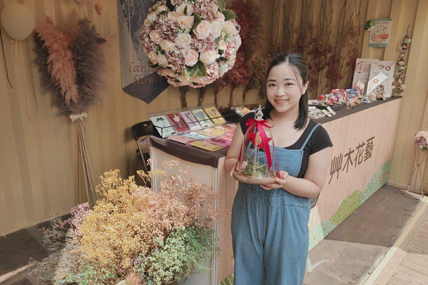 「艸木花藝」帶你感受乾燥花藝的獨特魅力。 桃園市政府青年事務局/提供