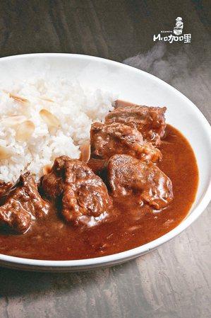 日本和牛熟成咖哩。 圖/大葉高島屋提供
