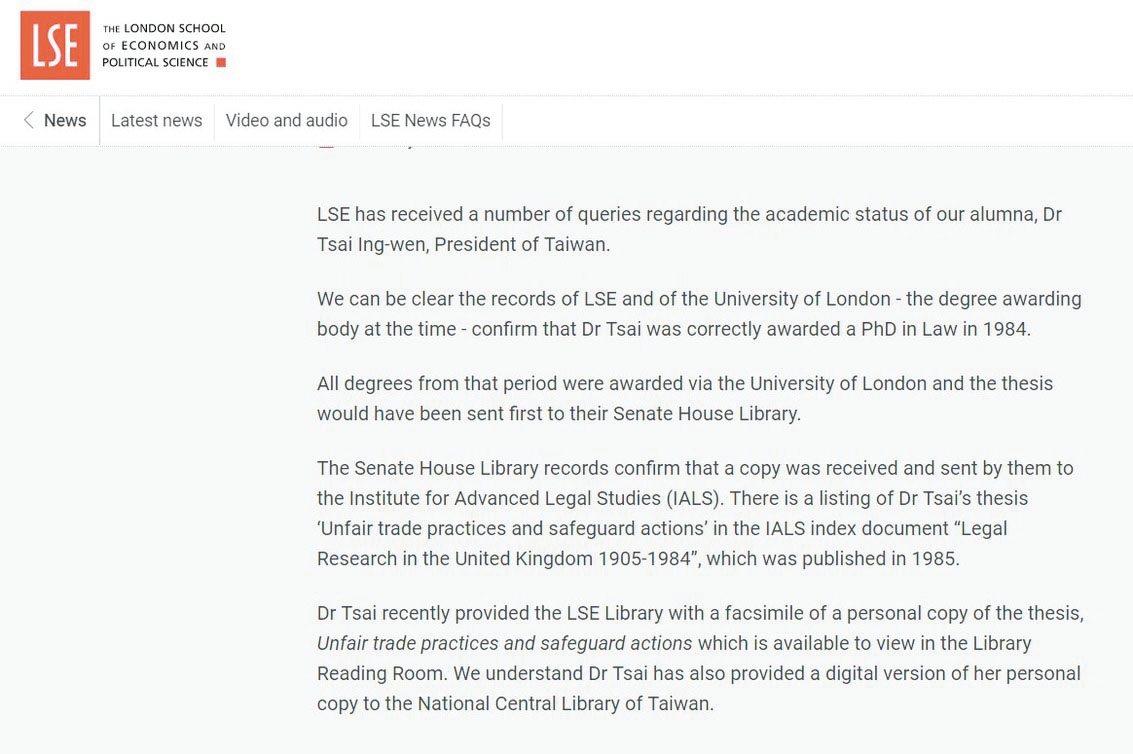 LSE聲明全文。 圖/取自LSE官網