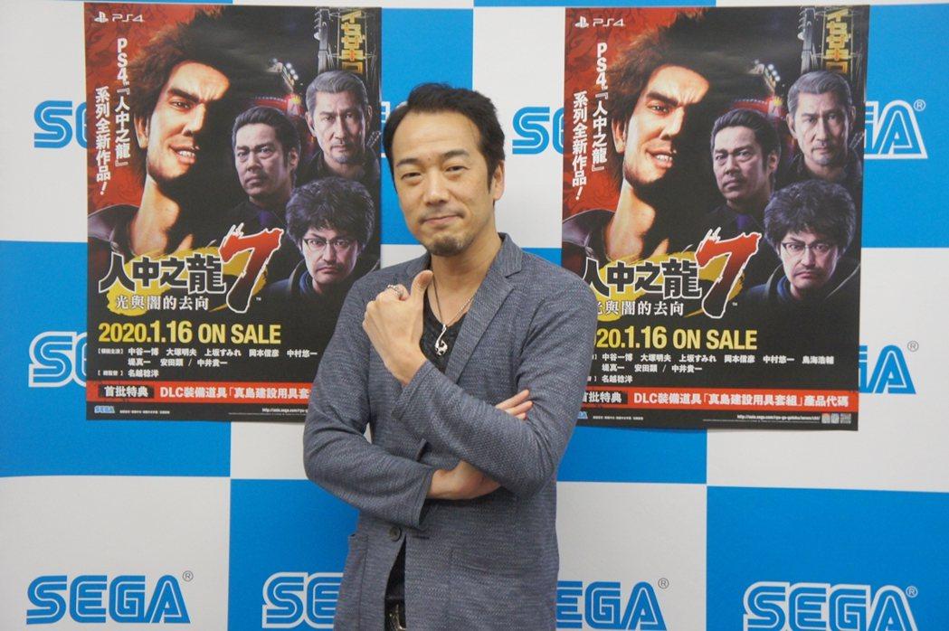 《人中之龍系列》製作人佐藤大輔。