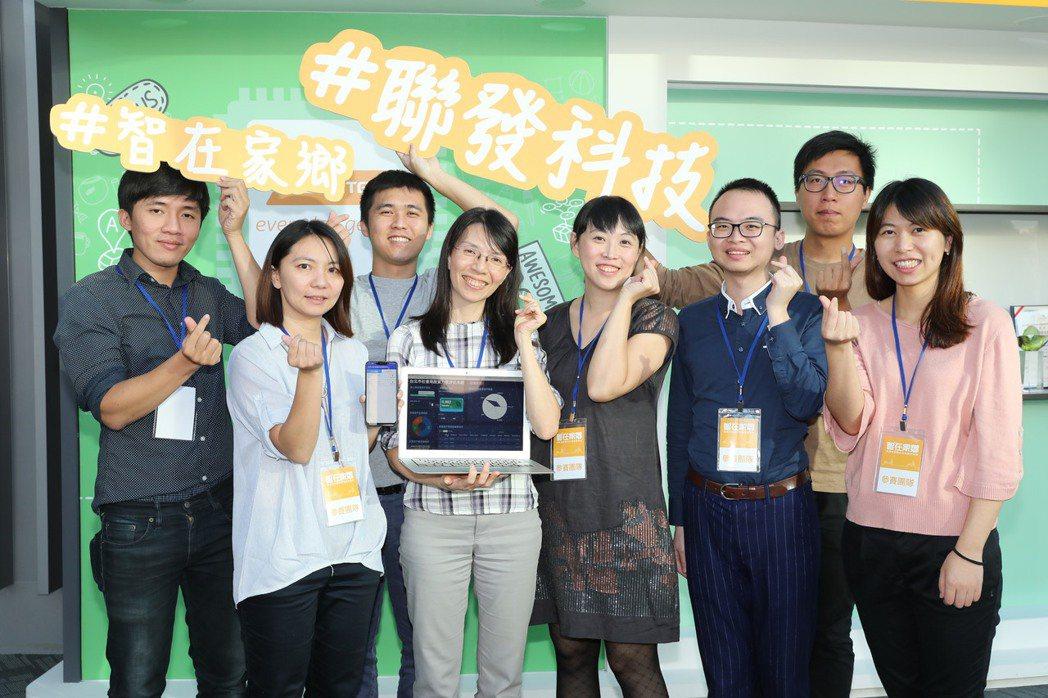 圖/聯發科技教育基金會提供