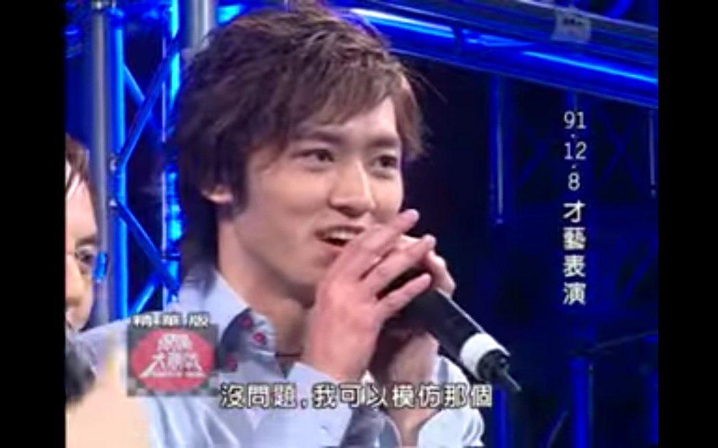 馬俊麟16年年參加偶像大勝戰。 圖/擷自Youtube