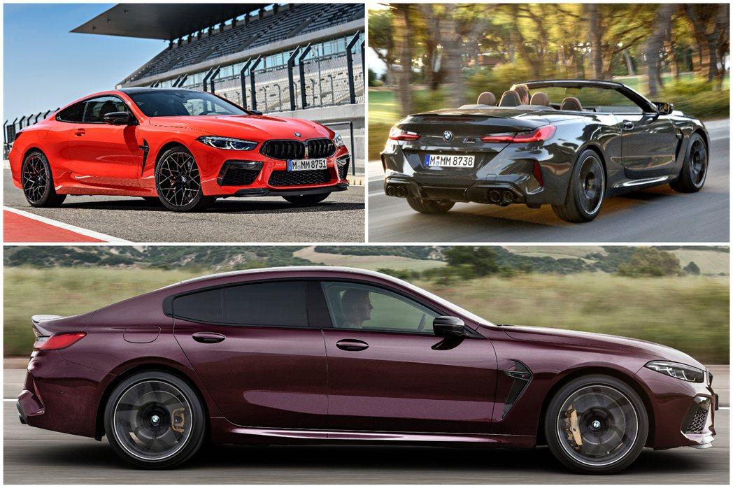 BMW 8 Series之中的M Power性能版本,包括M8 Coupe (F...