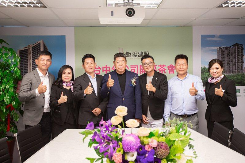獨創「購屋一條龍」服務 「鉅陞建設」揮軍中台灣 將建築業提升為服務業!