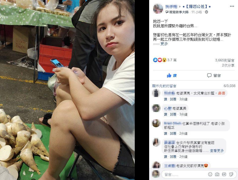原PO娶到漂亮越南太太,過得很幸福,更表示,有時候就是看你是不是在對的時間遇到對...
